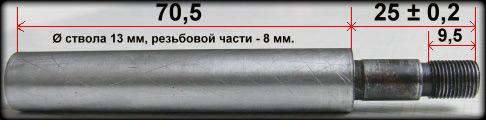 ствол мп 654